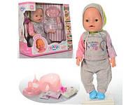 Пупс Baby Born BB 8009-445. 9 функций, аксессуары