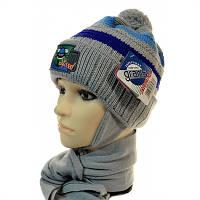 Зимняя шапка с шарфом Grans A688 для мальчика