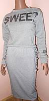 Костюм юбка и кофта 3-нитка размер М