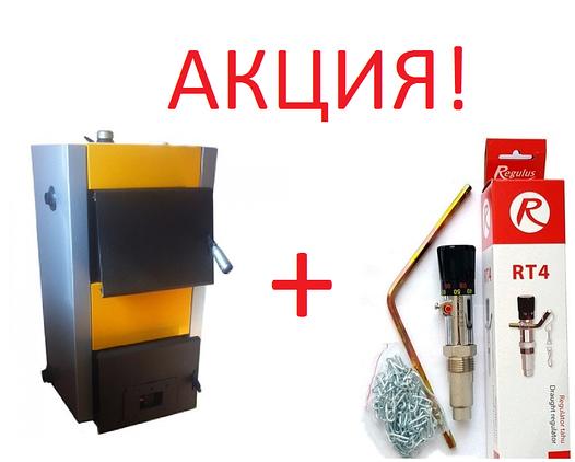 ТТ Котел BEAVER BASE 16кВт