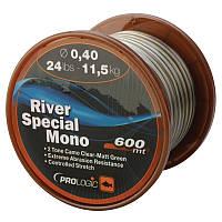Леска Prologic River Special Mono 600m 15lbs 7.1kg 0.30mm Camo ProLodgic