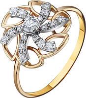 Кольцо золотое , фото 1