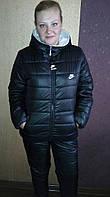 (50-56р) Теплый женский костюм на синтепоне и меху , доставка по Украине
