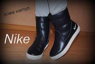 """Зимние ботинки  """"Nike- синие""""  натуральная кожа код 1287"""