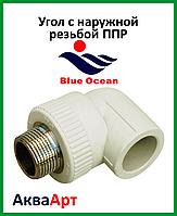 """Уголок комбинированный c наружной резьбой  32*1"""" ППР BLUE OCEAN"""