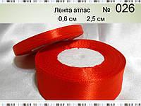 Лента атласная красная 33.0, Лента, 5 см
