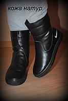 """Зимние ботинки  """"Nike- черные""""  натуральная кожа код 1288"""