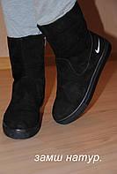 """Зимние ботинки  """"Nike- черные""""  натуральный замш  код 1289"""