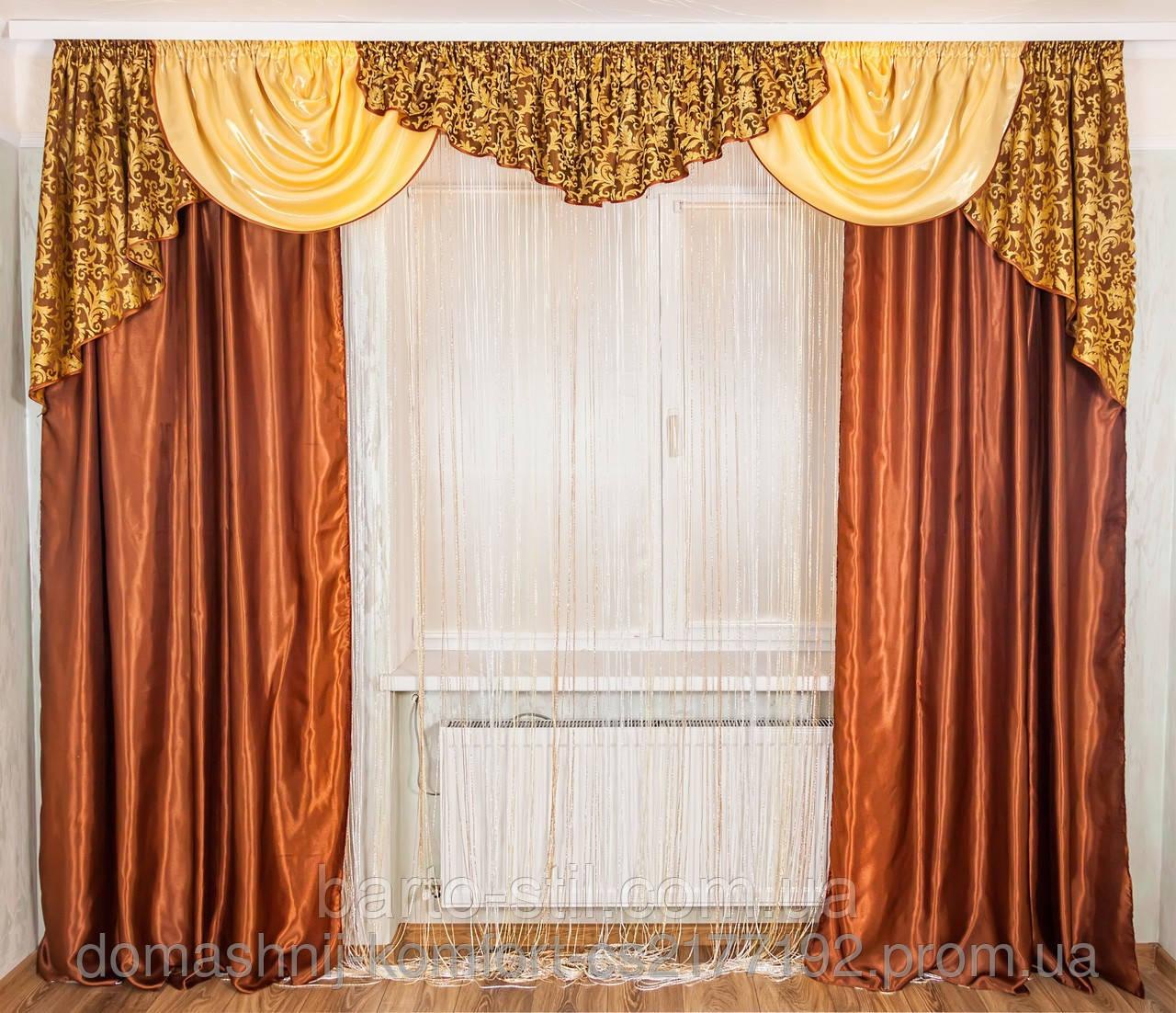 """Шторный комплект """"Эвелина"""" с шторным ламбрекеном и атласными шторами на карниз 2.5м - 3.5м высотой 2.8м"""