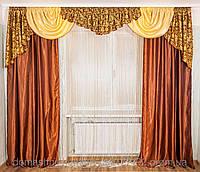 """Шторный комплект """"Эвелина"""" с шторным ламбрекеном и атласными шторами на карниз 2.5м - 3.5м высотой 2.8м, фото 1"""