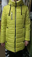 Женская куртка молодежная, зимняя