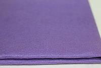 Фетр 1,5мм,  25*22,5см (фиолетовый)