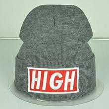 Шапка в'язана High