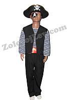 Пиратский костюм 5 - 6 лет
