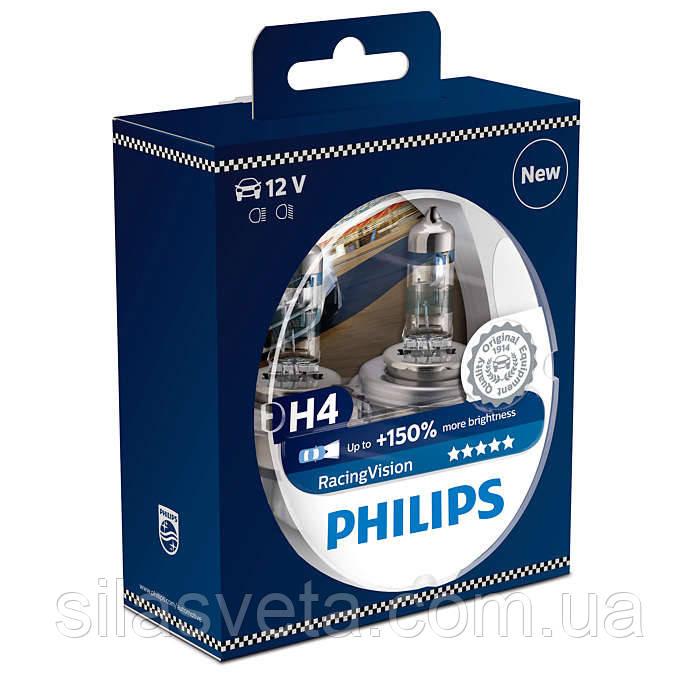 """Автомобильные  лампы """"PHILIPS"""" (H4)(Racing Vision)(+150%)"""