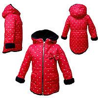 Куртка зимняя для девочки с Бесплатной Доставкой