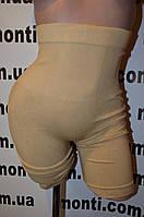 Утягивающие  панталоны размер 50-52