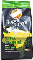 Кофе Чёрная карта Душа Бразилии молотый  250г мягкая упаковка