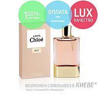 Chloe Love. Eau De Parfum 100 ml / Женская Парфюмированная вода Хлоя Лав 100 мл