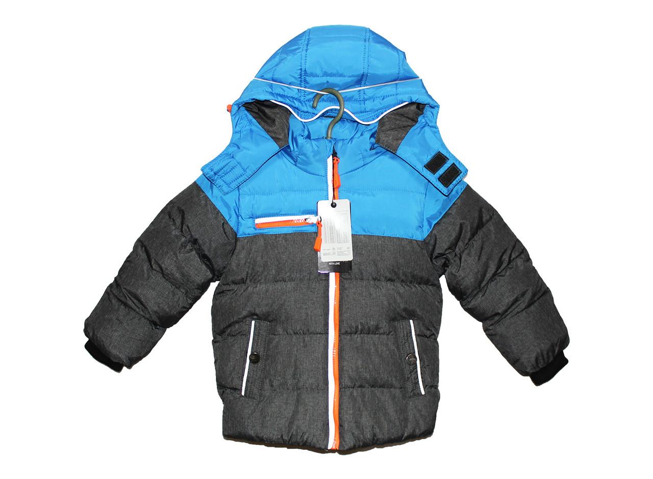 Куртка зимняя на меху для мальчика HQ 608