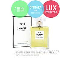 Chanel №19 Poudre. Eau De Parfum 100 ml / Парфюмированная вода Шанель 19 Пудре 100 мл