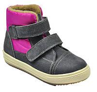 Замшевые серо-розовые ботиночки Eleven Shoes