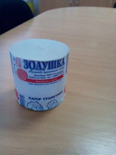 Бумага туалетная макулатурная (Украина) с НДС