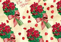 """Подарочная бумага для упаковки  """" Цветы от всего сердца """" , размер 707х1000 мм"""