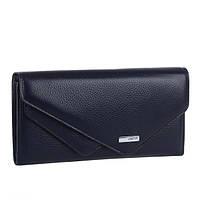 Стильный женский кошелек синего цвета Karya 1115-44