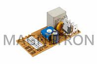 Модуль управления для морозильных камер Gorenje 435545