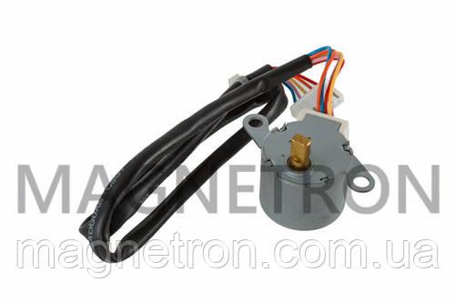 Мотор шаговый тяги шторок для кондиционера MP24BA 12V