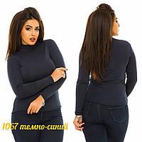Водолазка женская теплая (р-р 48-52) 1067 жан