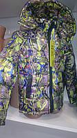 Куртка в расцветках