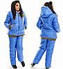 Женский лыжный зимний костюм ботал 03355