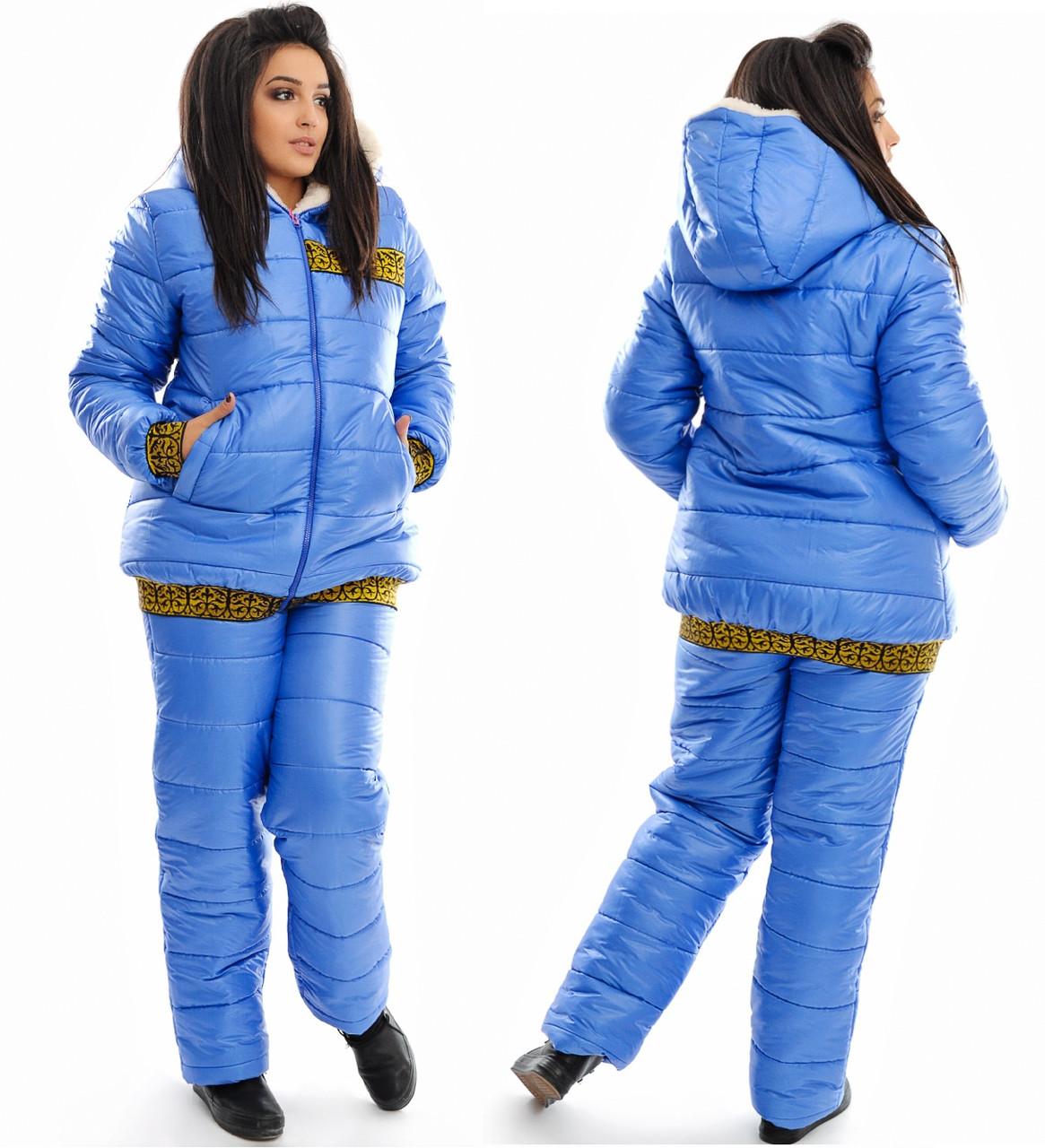 Зимние лыжные костюмы женские с доставкой