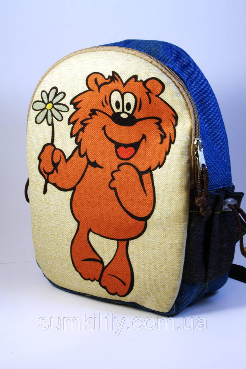 Детский рюкзак Тилимилитрямдия