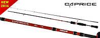 Спиннинг Fishing Roi Caprice 1.98м 1-8гр