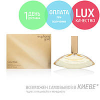 Calvin Klein Euphoria Gold Limited Edition. Eau De Parfum 100 ml / Парфюм  Кельвин Кляйн Эйфория Голд 100 мл