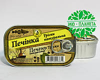 """Печень трески (Латвия, ж/б, 121 гр.)  """" Brivais Vilnis"""""""