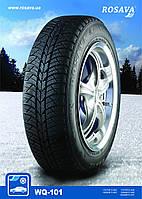 WQ-101 зимние легковые шины Росава