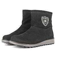 Ботинки женские Remonte D8870-02