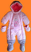 Комбинезон детский теплый для девочки, розовый с серыми пинетками