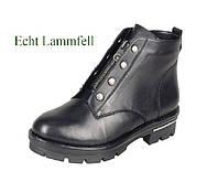 Ботинки женские Remonte D9276-01