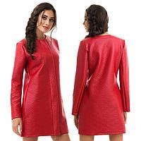 Модный пиджак из структурной эко кожи