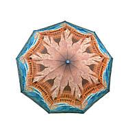 Зонт автомат женский Волны