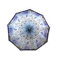 Зонт автомат складной Американка