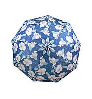 Зонт автомат женский Цветочный