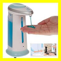 Сенсорный дозатор для мыла Soap Magic!Хит