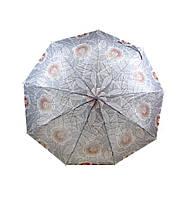 Зонт автомат складной Флора