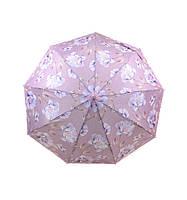 Зонт автомат женский Нежность